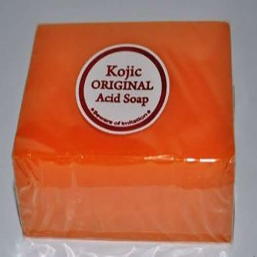 Kojic Acid Skin Whitening Soap | Healthcare Beauty