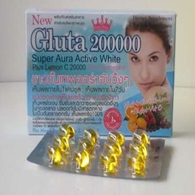 Gluta 200000 Mg Skin Whitening softgels | Healthcare beauty
